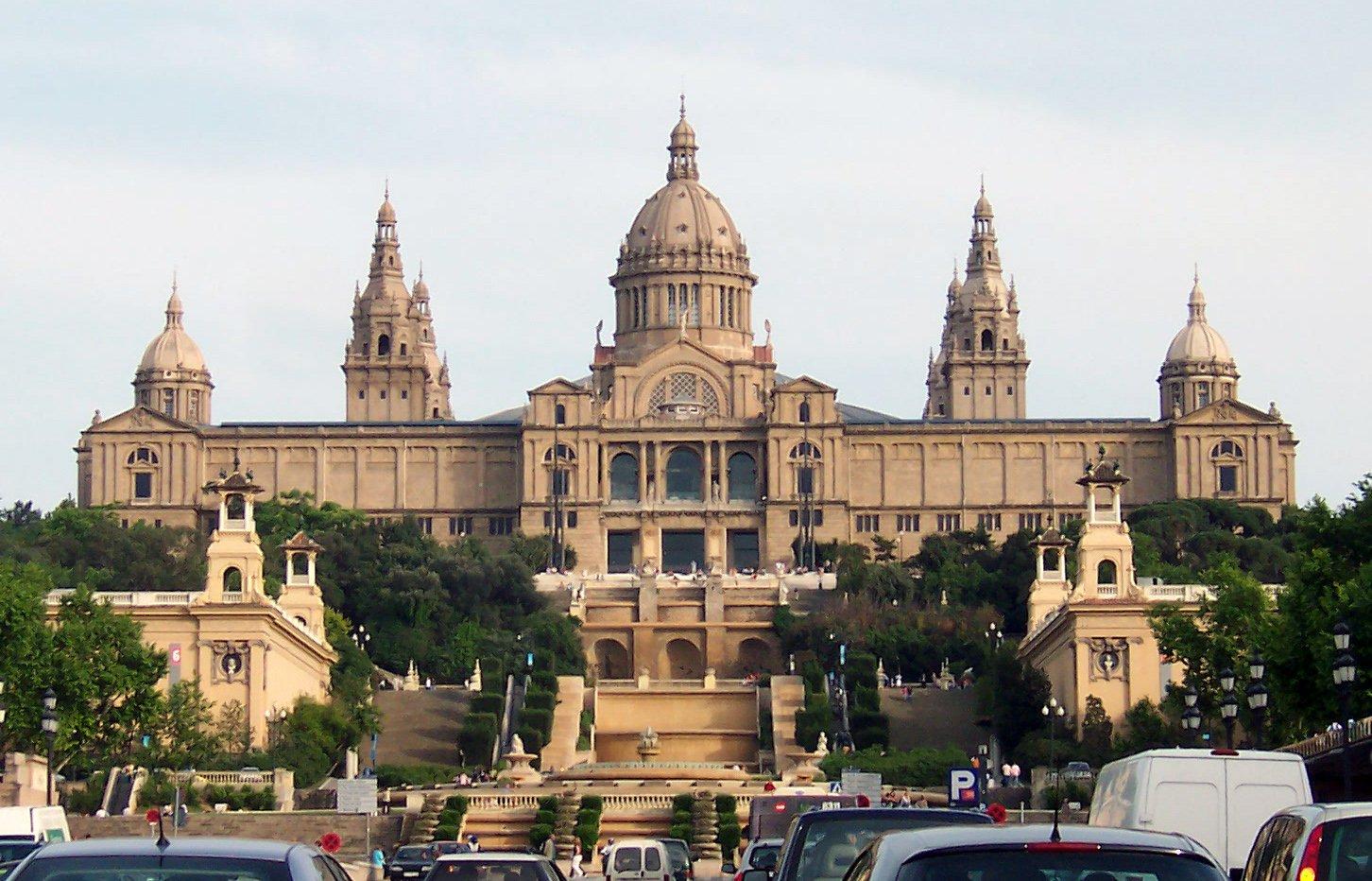 Барселона, сердце Каталонии...