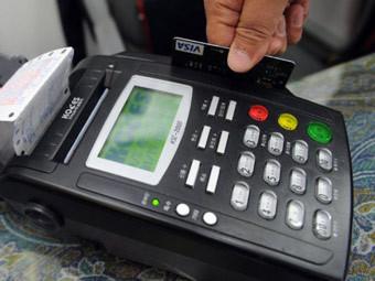 Ноый вид мошенничества с кредитками в отелях