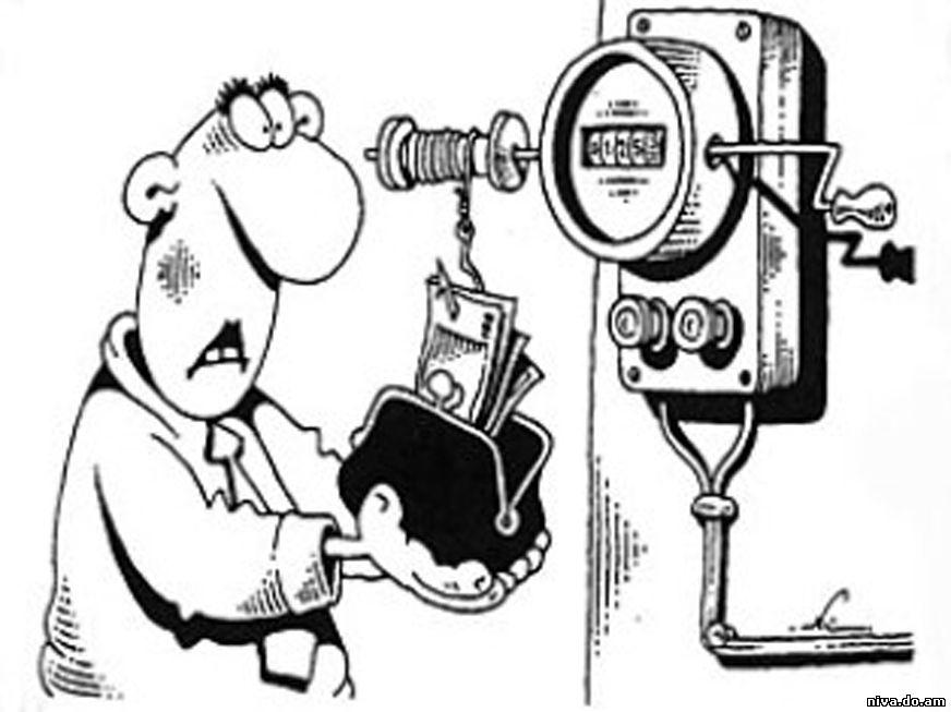 10 хитростей, которые помогут сократить расходы на электричество