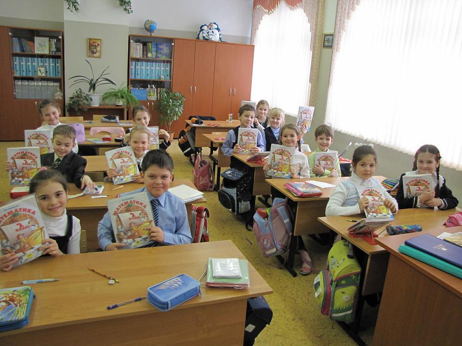 Социальная адаптация в российской школе