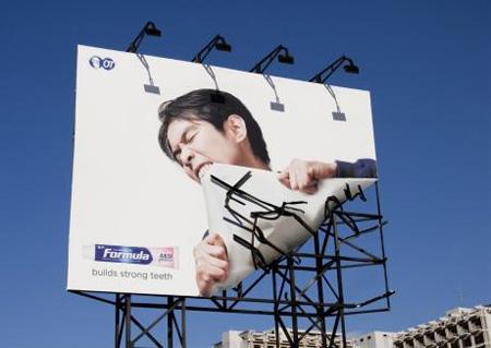 Успешная реклама