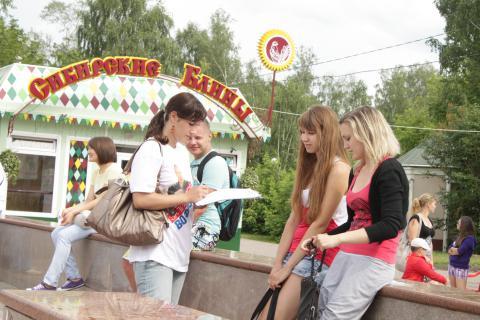 Работа общественных организаций в России
