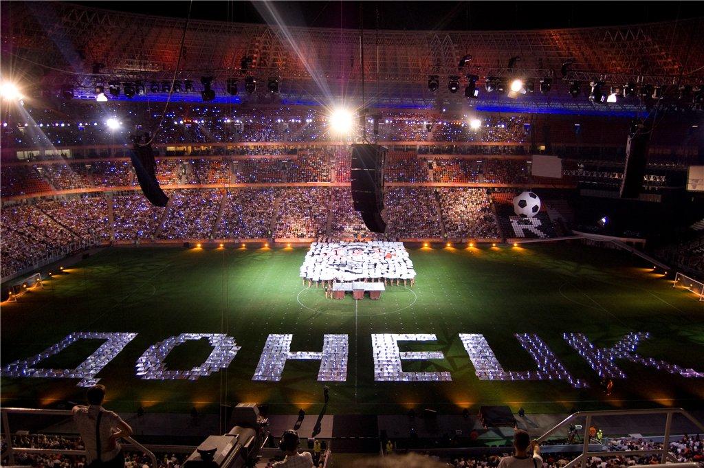 Советы собравшимся посетить Донецк во время ЧЕ-2012 по футболу