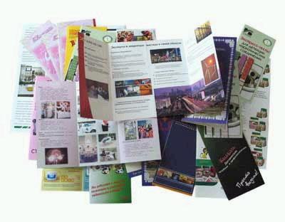 Правила разработки рекламных буклетов