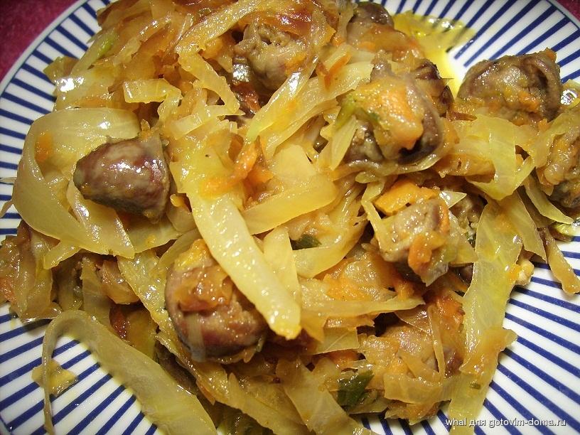 Вкусная тушеная капуста с куриными желудками
