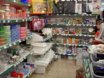 Как сделать магазин самообслуживания из маленького магазина