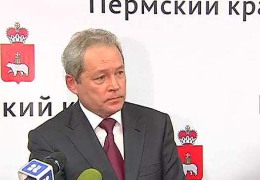 Первые шаги нового пермского губернатора