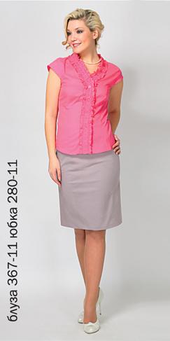 Шикарные и каждодневные блузы оптом
