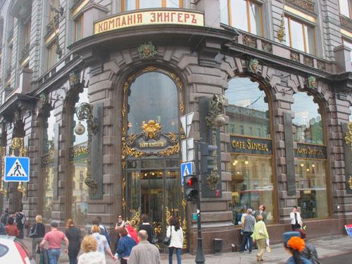 Туристическая прогулка по Невскому