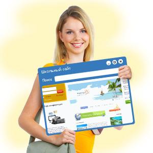 Может ли бесплатно созданный сайт приносить доход?