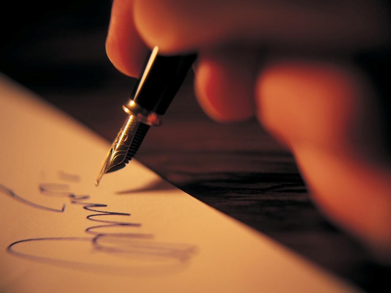 Письмо на бумаге или клавиатура компьютера?