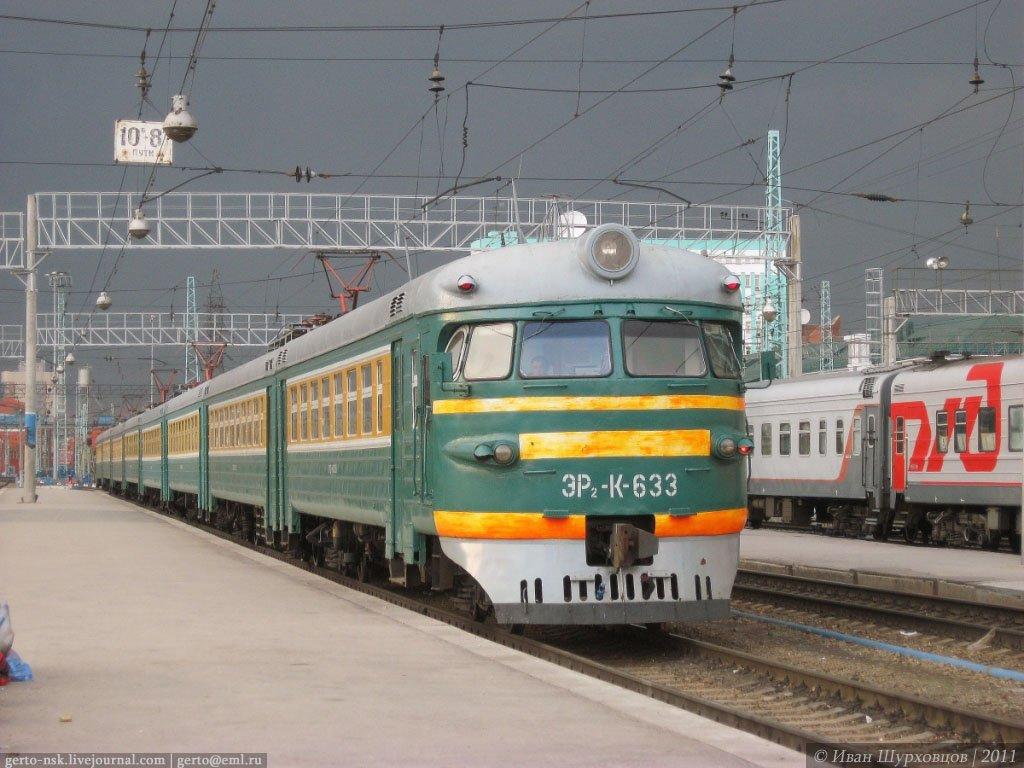 Жд транспорт Новосибирска