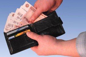 Получение кредитов в российских и зарубежных банках