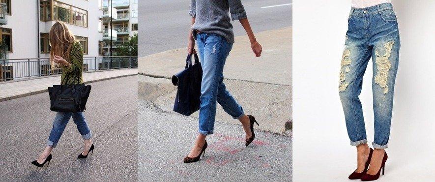 С чем лучше всего носить джинсы?