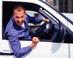 Как наказать автомобильного хама?