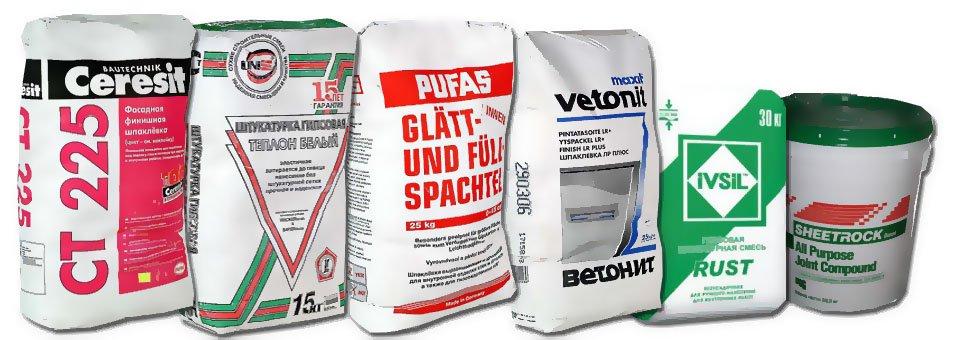 Сухие строительные смеси – неотъемлемая часть качественного ремонта