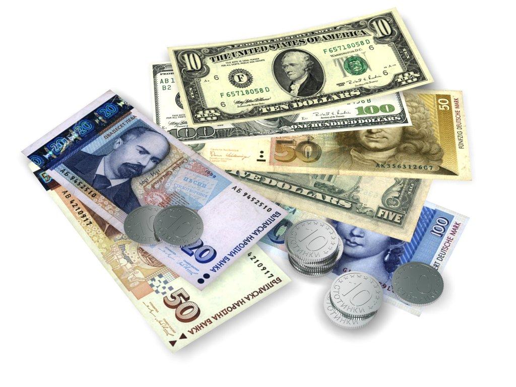 Выгодные валютные сделки в режиме реального времени