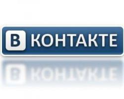 Secret интегрируется с «ВКонтакте»