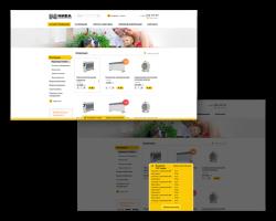 Как правильно проектировать дизайн страницы