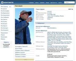 Как профиль в «Вконтакте» помогает банку