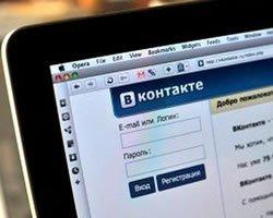 Реклама через сеть Вконтакте