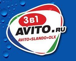 Опасности размещения объявлений на Авито