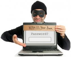 Современное интернет-мошенничество