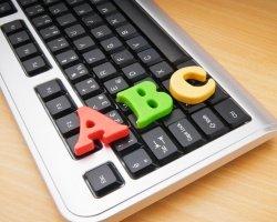 Изучение иностранных языков в интернете