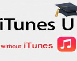 Глобальное обновление iTunes U