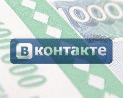«Вконтакте» — заработать на видеороликах