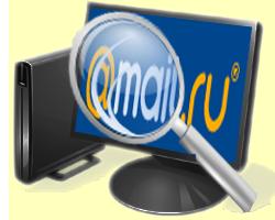 Запуск нового почтового сервиса MailRu