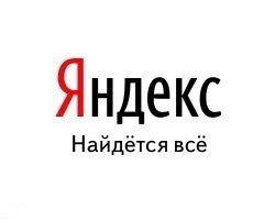 «ЯндексДиск» теперь доступен и без Интернета!