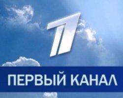 Новый интернет-проект канала России