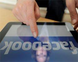 Facebook: новые отчёты по рекламе