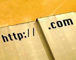 Как зарегистрировать домен com