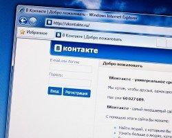 Роскомнадзор следит за «Вконтакте»