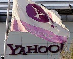 Угрозы спецслужб в адрес компании Yahoo!
