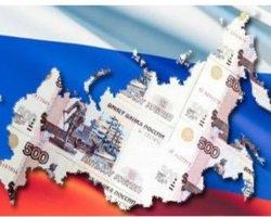 Экономическая политика Российской Федерации на внешнем рынке