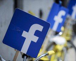 Новая сеть рекламы Atlas в Facebook