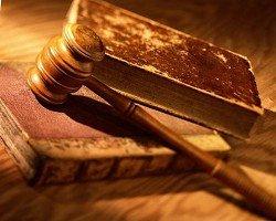 Решение юридических вопросов в Москве