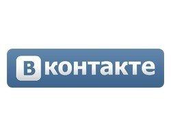 Сотрудничество ВКонтакте и Pladform