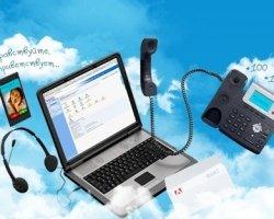 Интернет-телефония, или что такое SIP