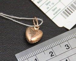 Гравировка по металлу: особенности и виды