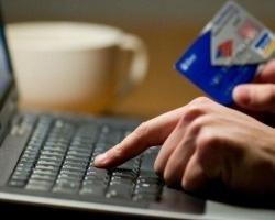 Оплата посредством Интернета