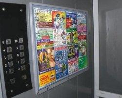 Реклама в лифтах — вид рекламного бизнеса