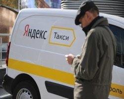 «ЯндексТакси» на Новый год повысит цены
