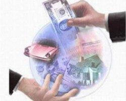 Кредит для бизнеса: виды займов
