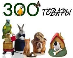 Zoookru – зоотовары отменного качества