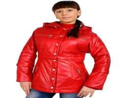 Купить демисезонные куртки от Limo Lady
