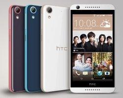 HTC представила смартфон Desire 820G+